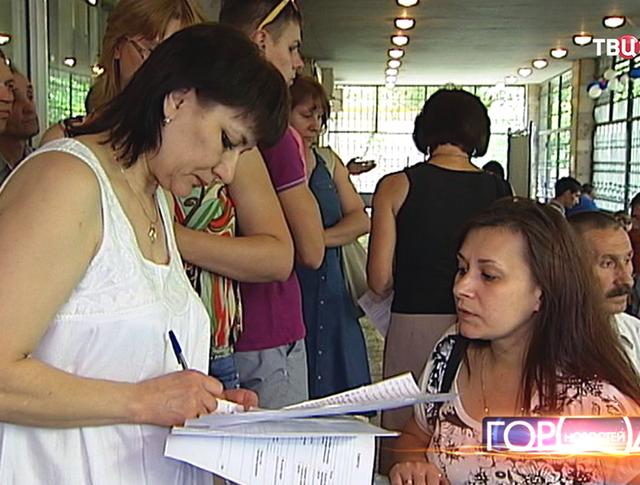 Беженцы с Украины в отделении ФМС