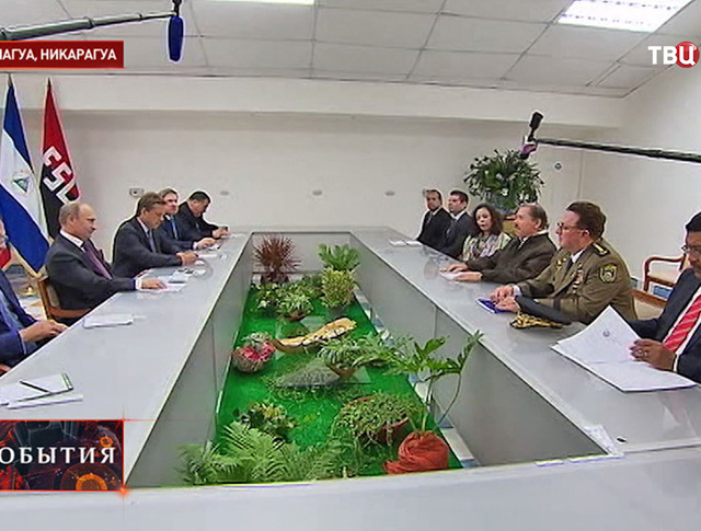 Официальный визит Российской делегации в Никарагуа