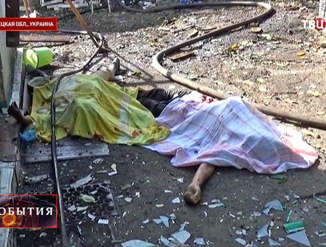 Погибшие в результате артобстрела Донецкой области