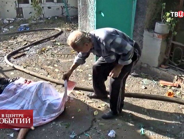 Погибшие в результате артобстрела на юго-востоке Украины