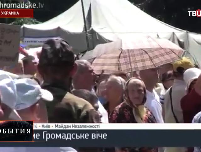 Народное вече в Киеве