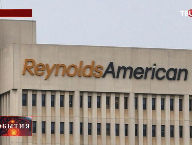 Табачная компания R.J. Reynolds