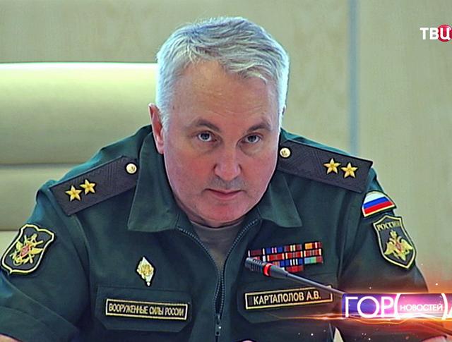 Начальник главного оперативного управления Генштаба ВС РФ генерал-лейтенант Андрей Картаполов