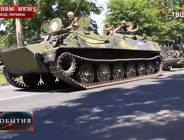 Военная техника ополченцев ДНР