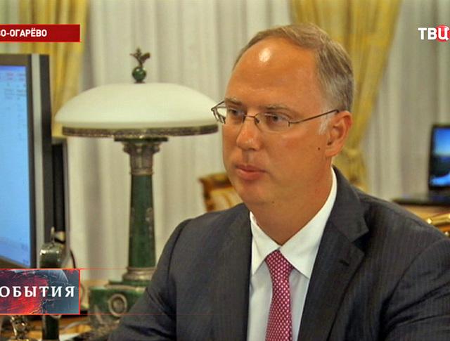 Гендиректор Российского фонда прямых инвестиций Кирилл Дмитриев