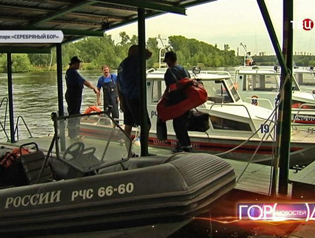 Спасательная группа МЧС на воде