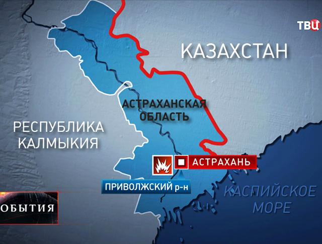 Крушение МиГ-29 под Астраханью