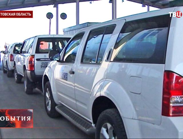 Автомобили представителей ОБСЕ на пограничном пункте пропуска в Ростовской области