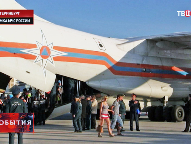Беженцы с Украины прибыли в Екатеринбург