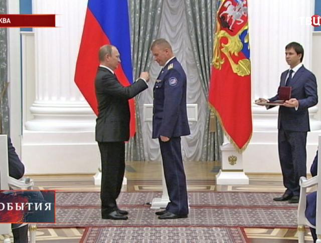 Владимир Путин вручает государственные награды ученым