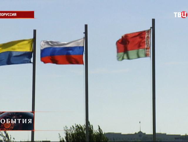 Флаги Беларуссии, России и Украины