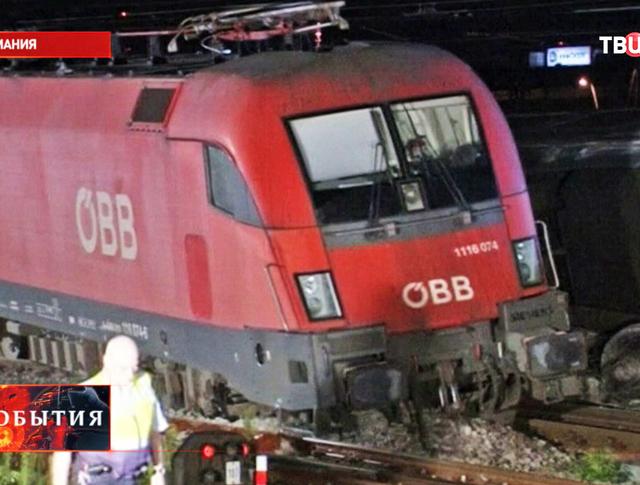 Железнодорожная авария на юге Германии
