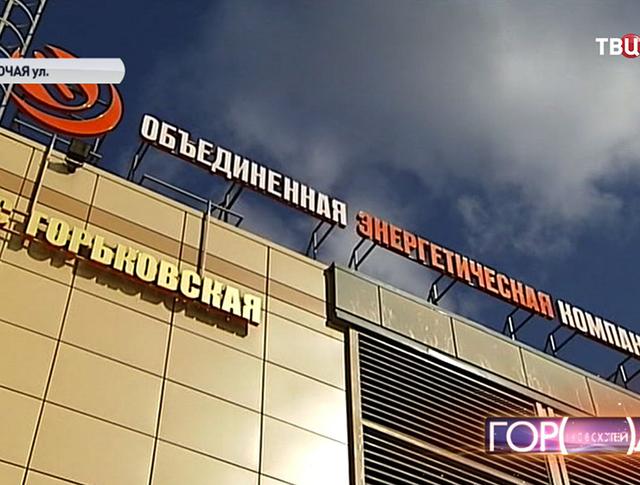 "Подстанция ""Новая"" (""Горьковская"")"