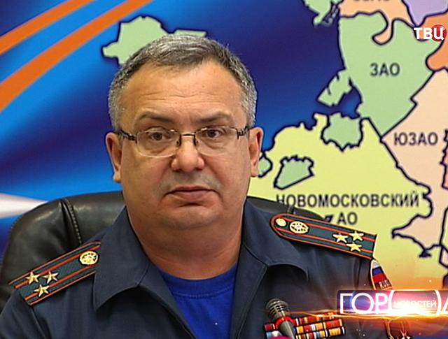 Заместитель начальника ГУ МЧС России по Москве Юрий Беседин