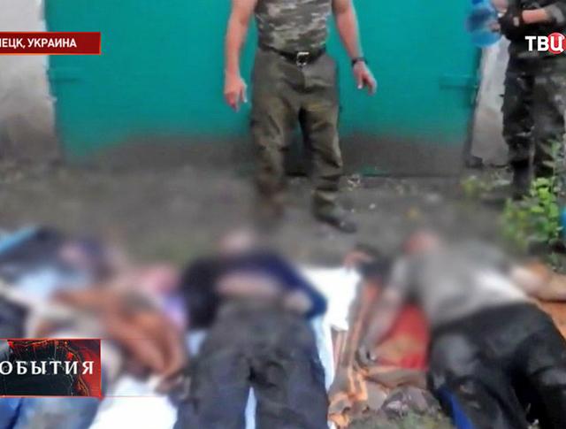 Погибшие при бомбардировке Донецка