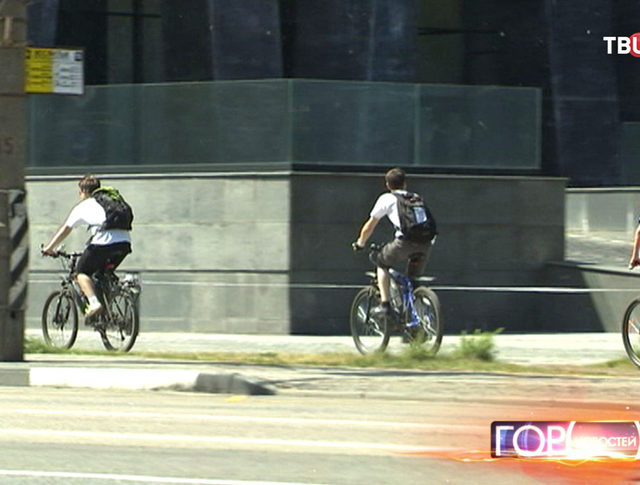 Велосипедисты