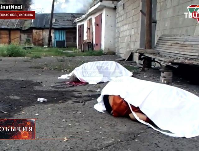 Погибшие при бомбардировке Донецкой области