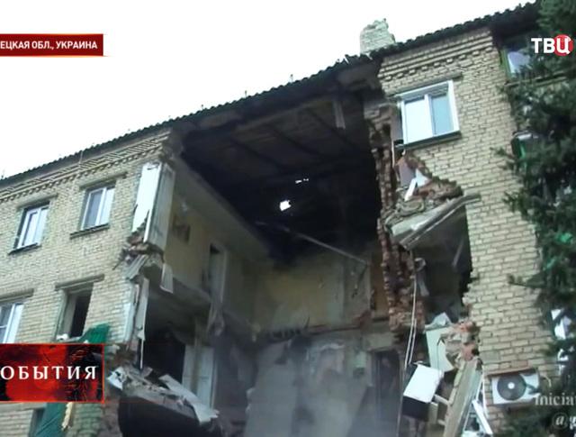 Результат артобстрела жилого квартала Донецка