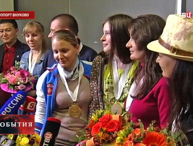 "Российские шахматистки в аэропорту ""Внуково"""