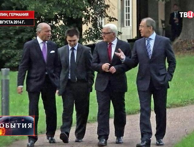 Лоран Фабиус, Павел Климкин, Франк-Вальтер Штанмайер и Сергей Лавров