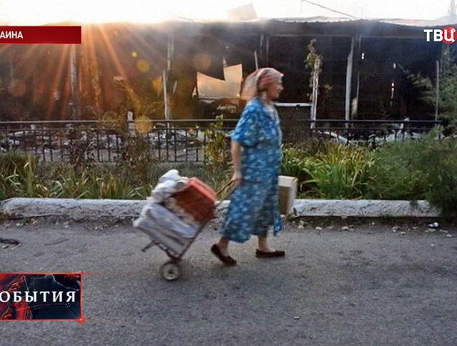 Жители востока Украины