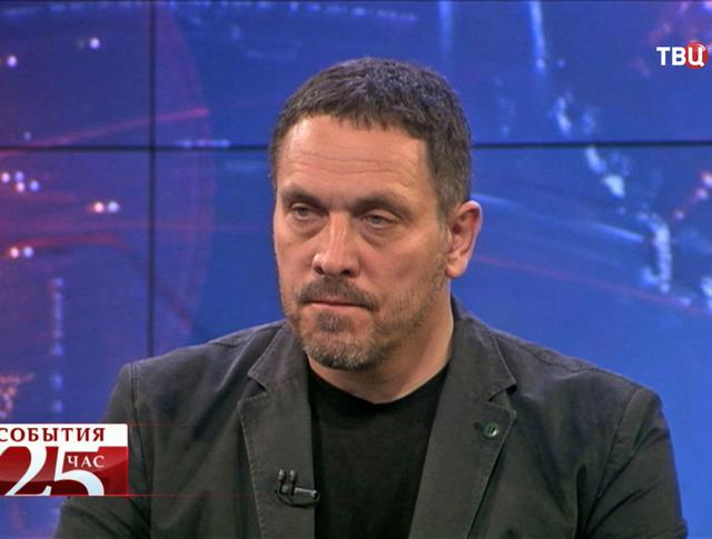Максим Шевченко, политолог