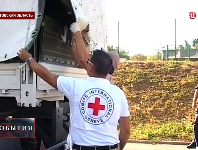 Досмотр автоколонны с гуманитарной помощью жителям юго-востока Украины на границе