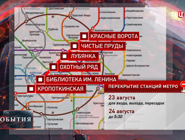 Закрытый на ремонт участок Сокольнической ветки московского метро