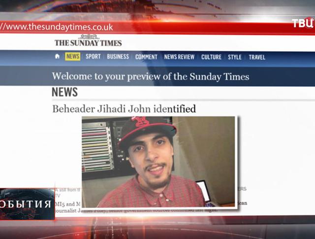 Абдель-Маджида Абдель Бари подозревается в казнь журналиста Джеймса Фоули