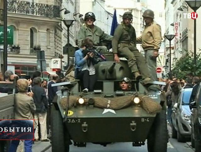Военный парад во Франции