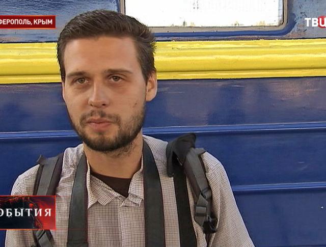 Максим Василенко, журналист