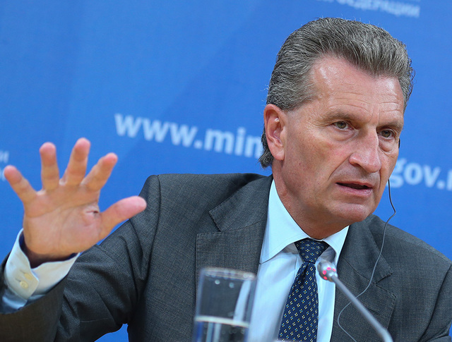 Еврокомиссар по вопросам энергетики Гюнтер Эттингер