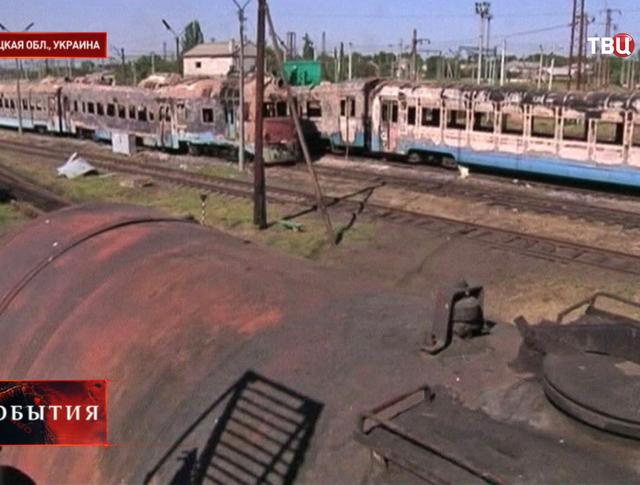 Разрушенные поезда в Донецкой области