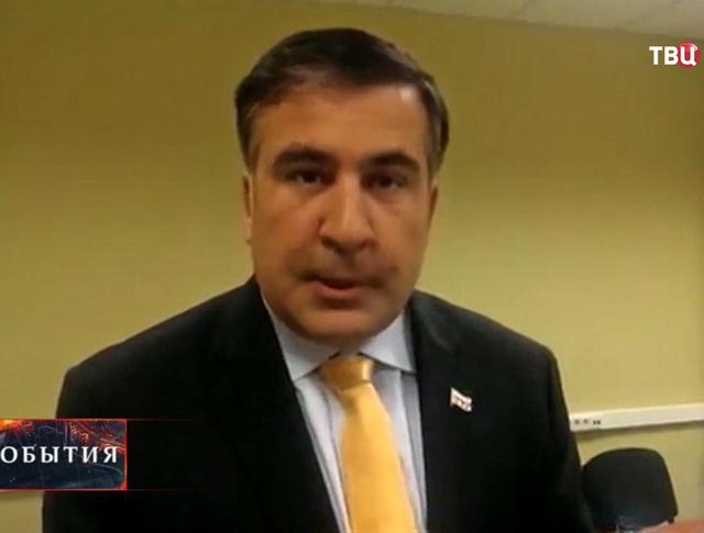 Бывший президент Грузии Михаил Саакашвили