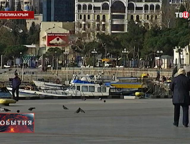 Набережная Крыма