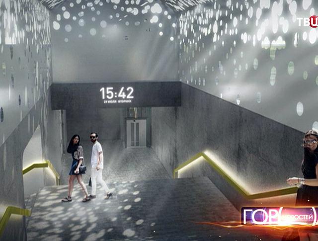 """Проект станции метро """"Солнцево"""""""