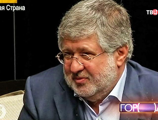 Украинский бизнесмен Игорь Коломойский