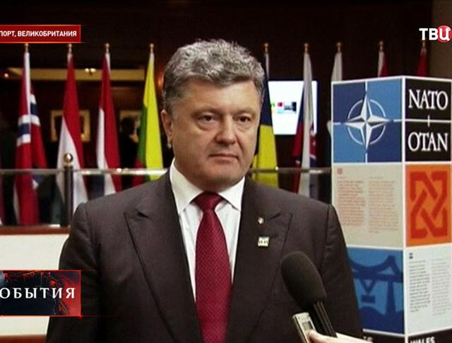 Президент Украины Петр Порошенко на саммите НАТО в Великобритании
