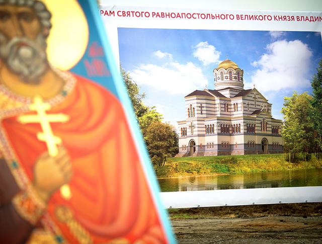Закладка храма Святого Равноапостольного Князя Владимира в Тушине