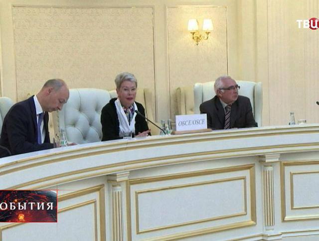 Представители ОБСЕ на заседании контактной группы по Украине в Минске
