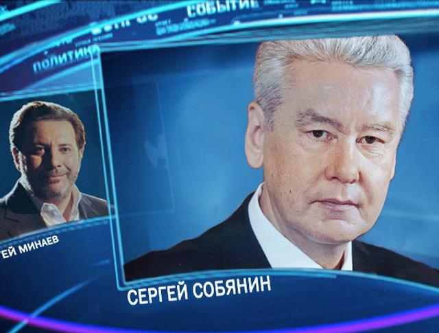 """Сергей Собянин станет гостем программы """"Право знать!"""""""