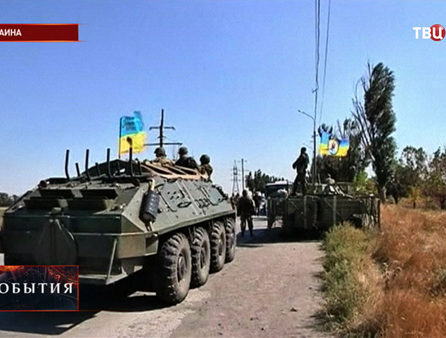 Украинские военные на блокпосту
