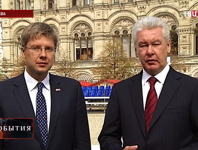 Мэр Риги Нил Ушаков и мэр Москвы Сергей Собянин