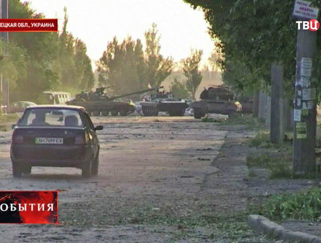 Блокпост украинских войск в Донецкой области