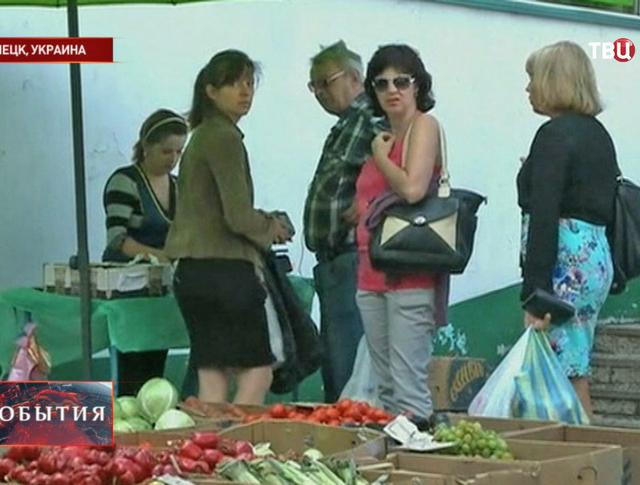 Жители Донецка на рынке