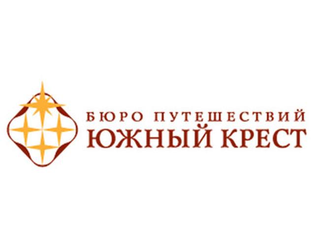 """Туроператор """"Южный Крест Трэвэл"""""""