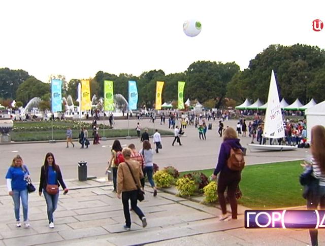 День Вышки в Парке Горького