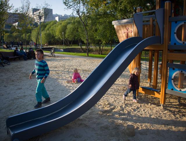 Благоустроенный парк в пойме реки Битцы