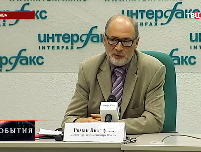 Глава Гидромета Роман Вильфанд
