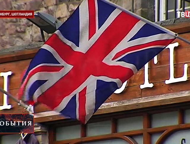 Британский флаг в Эдинбурге